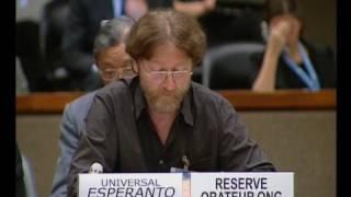 UEA-interveno ĉe Homrajta Konsilio, UN, Ĝenevo, 2008-09-17