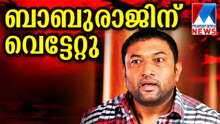 Actor Baburaj attacked   Manorama News