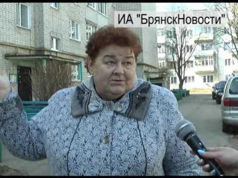 свинг знакомства Новозыбков