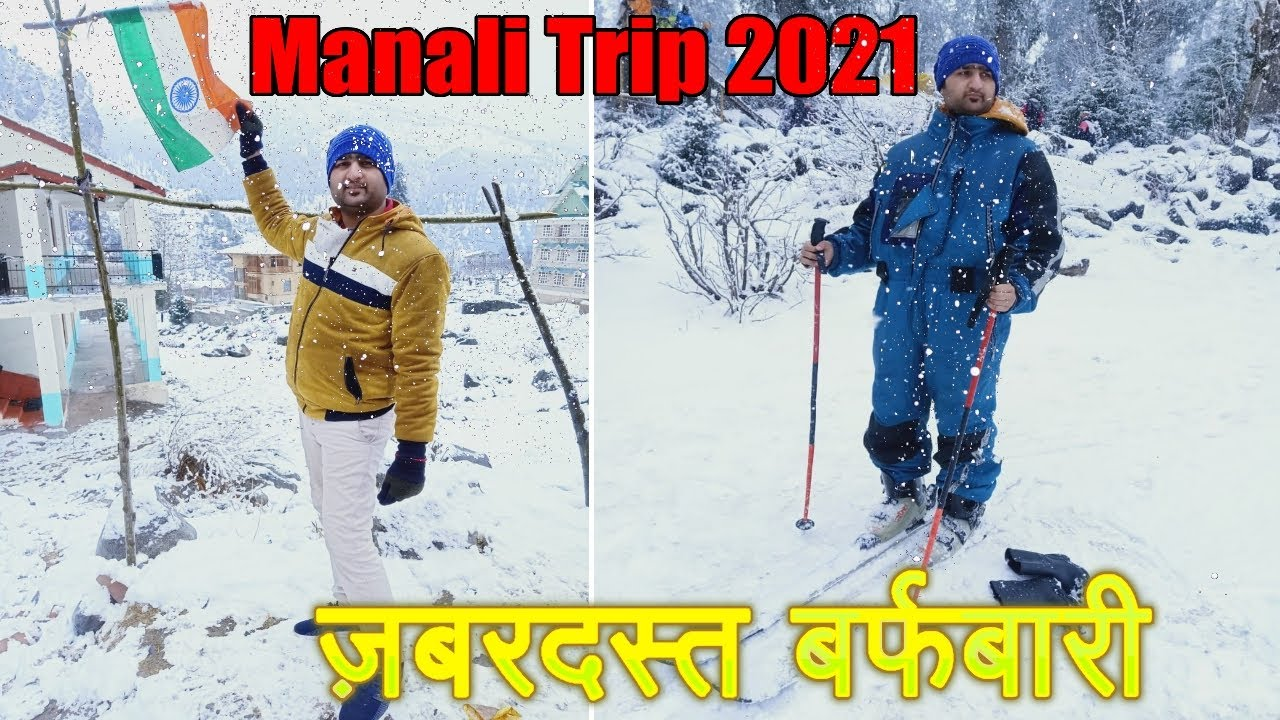 First Time in my Life: SnowFall! | Manali | Solang Valley | Vlog | Family Trip Manali | Snow | WWE