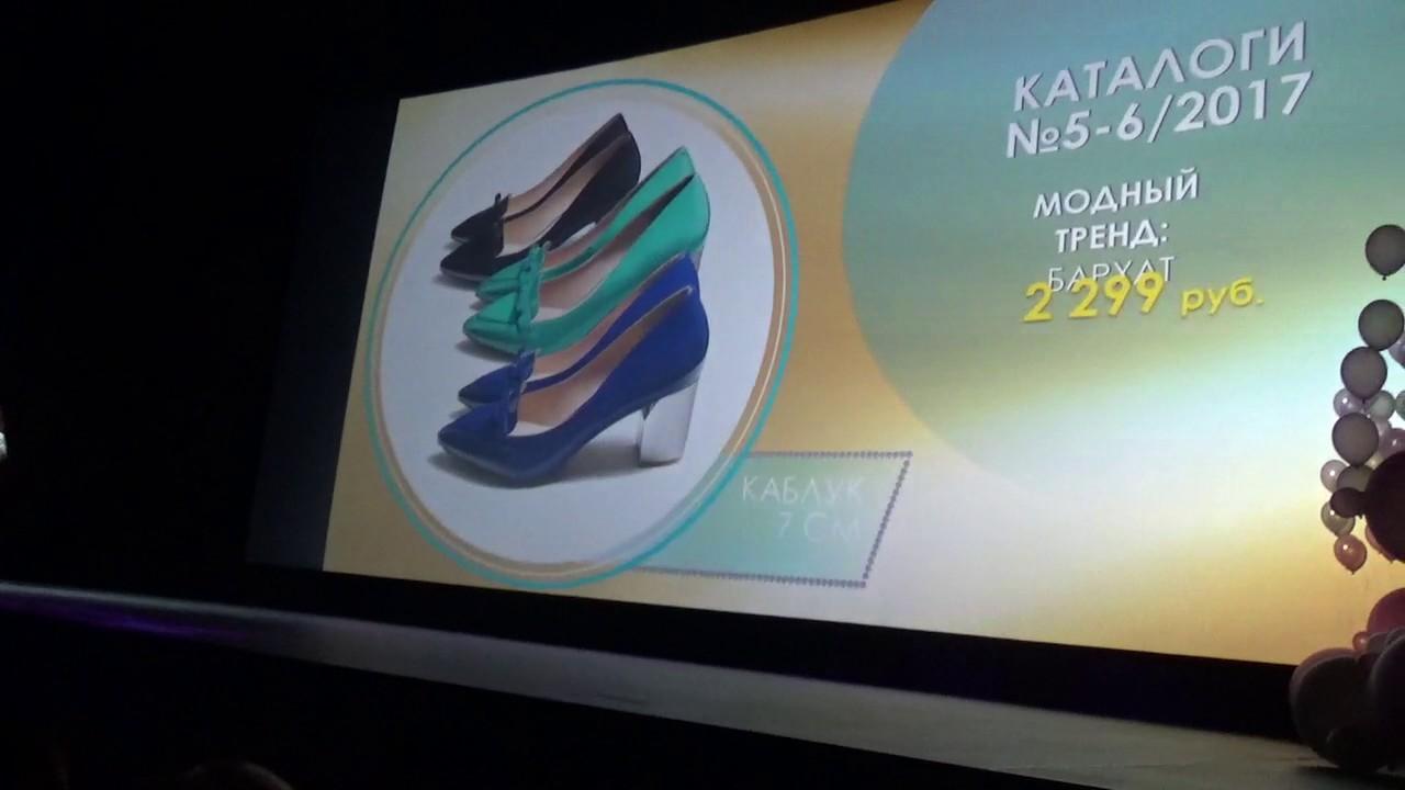 Интернет магазин обуви и аксессуаров corsocomo в москве предлагает вам большой ассортимент качественной и стильной обуви. У нас вы найдете модную и удобную обувь на зиму/лето.