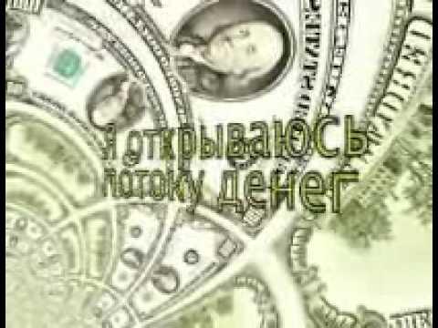 Заработать 100 рублей прямо сейчас в интернете