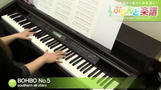 使用した楽譜はコチラ http://www.print-gakufu.com/score/detail/33831...