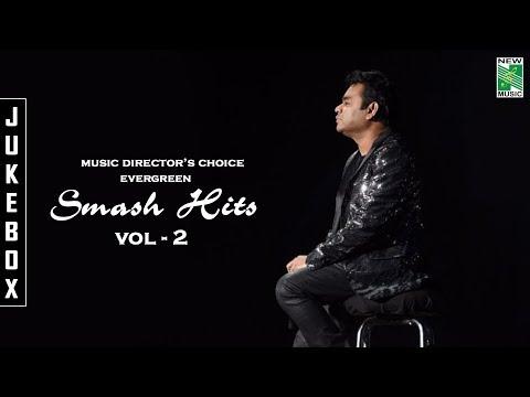 Smash Hits Vol 2 | AR Rahman Tamil Movie Audio Jukebox