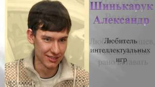 Ахтубинск МАИ Наша группа.mp4