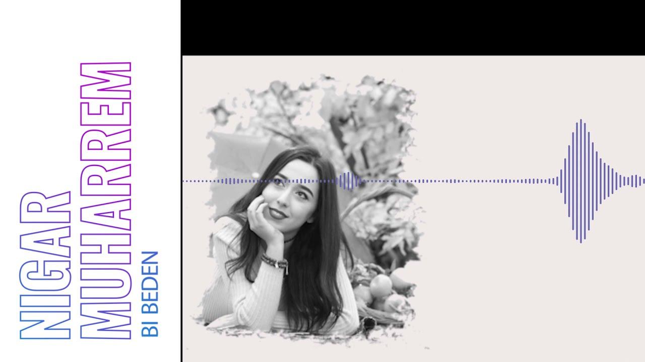 Nuri Serinlendirici Jane Heyatima Xos Geldin Visualizer 2018 Youtube