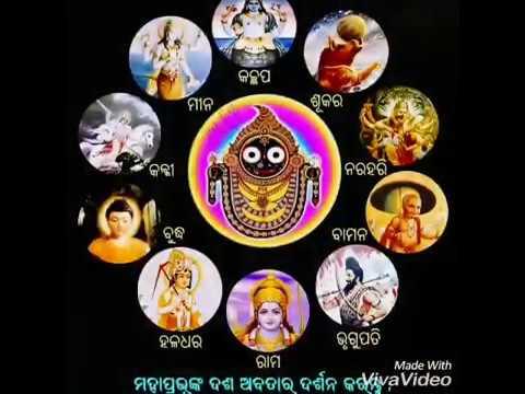 Jemiti Mu Achhi Bhalare Achhi || Sukhare Dukhare Hasare Luhare || Odia Jagannath Bhajan By Subash ||
