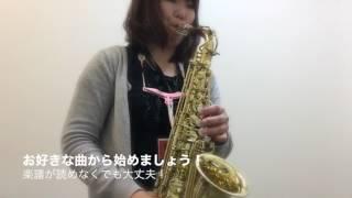インストラクター紹介ページ http://www.shimamura.co.jp/shop/hashimot...
