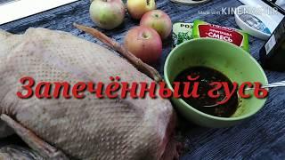 Как запечь гуся сочно и вкусно