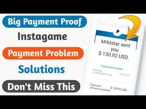 Instagame $130 Payment Proof ЁЯФе| Instagame Payment Problem & Solutions