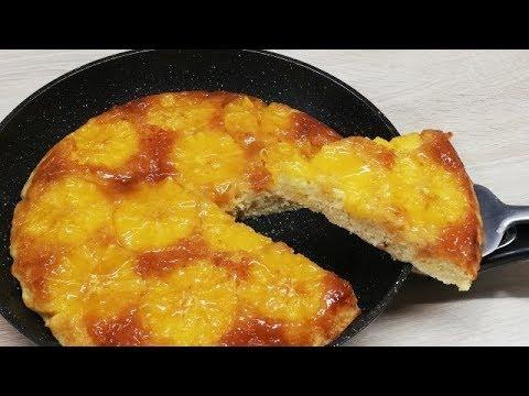 gÂteau-caramÉlisÉ-a-l'orange-cuit-a-la-poÊle-trÈs-facile-(cuisine-rapide)