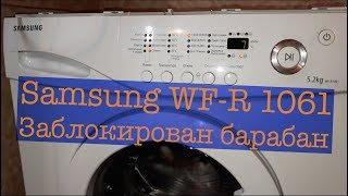 Samsung WF-R Qulflangan drum 1061