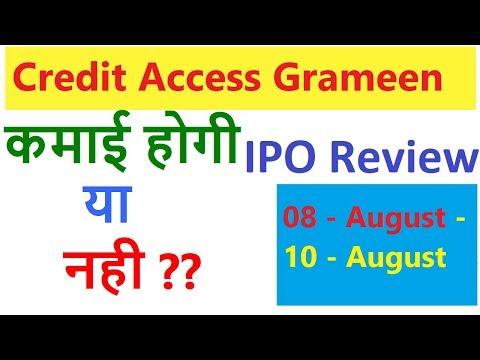 Credit Access Grameen ltd IPO Review || CreditAccess IPO Details