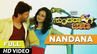 Download Hindi Video Songs - Sundaranga Jaana Songs | Nandana Full Video Song | Ganesh, Shanvi Srivastava | B.Ajaneesh Loknath