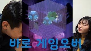 [개발자 리뷰 ]엘리스 큐브 탈출기, 고난이도 퍼즐 게임, 엘리스 인 큐브 - Part 2. // Alice in Cube with PM