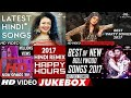 Bollywood Happy Hour 2017 | Remix - Mashup - Dance Songs 2017 | Dj Party MIx | New Hindi Songs 2017