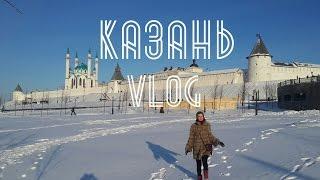 видео Казань. Зима. Декабрь 2016