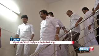 Resolve petitions given by people, DMK MLAs request Trichy collector   News7 Tamil