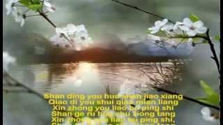 Nhac Viet Nam | Dân Ca H Mông Đỉnh Núi Có Hoa Chân Núi Thơm Bản tiếng Trung | Dan Ca H Mong Dinh Nui Co Hoa Chan Nui Thom Ban tieng Trung
