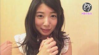 朝日放送の動画企画【PR女子】 関西の女子タレントが自撮りでPRして...