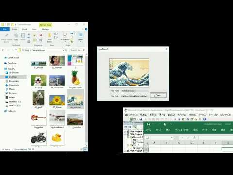 Excel VBA - Drag & Drop Pictures to UserForm - YouTube