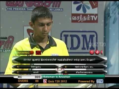 Quiz T20 2012 Semifinal-1 Royal College Vs D.S.Senanayake College 1of2