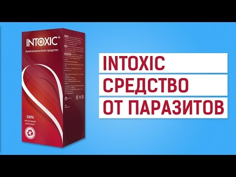 Интоксик от паразитов официальный сайт
