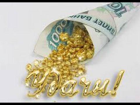 Вебтрансфер украина взять или дать займ, получить бонусиз YouTube · С высокой четкостью · Длительность: 52 с  · Просмотров: 149 · отправлено: 06.02.2015 · кем отправлено: Саша Четайкин