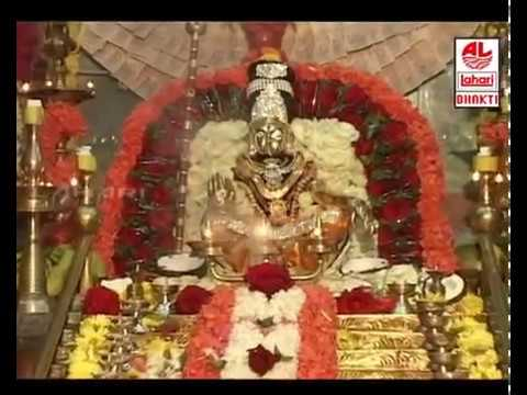 Ayyappa Devotional Songs - Chellidaru Malligeya || Kannada Devotional Songs