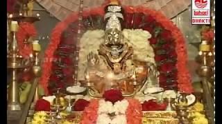 Kannada Devotional Songs | Ayyappan  - CHELLIDARU MALLIGEYA