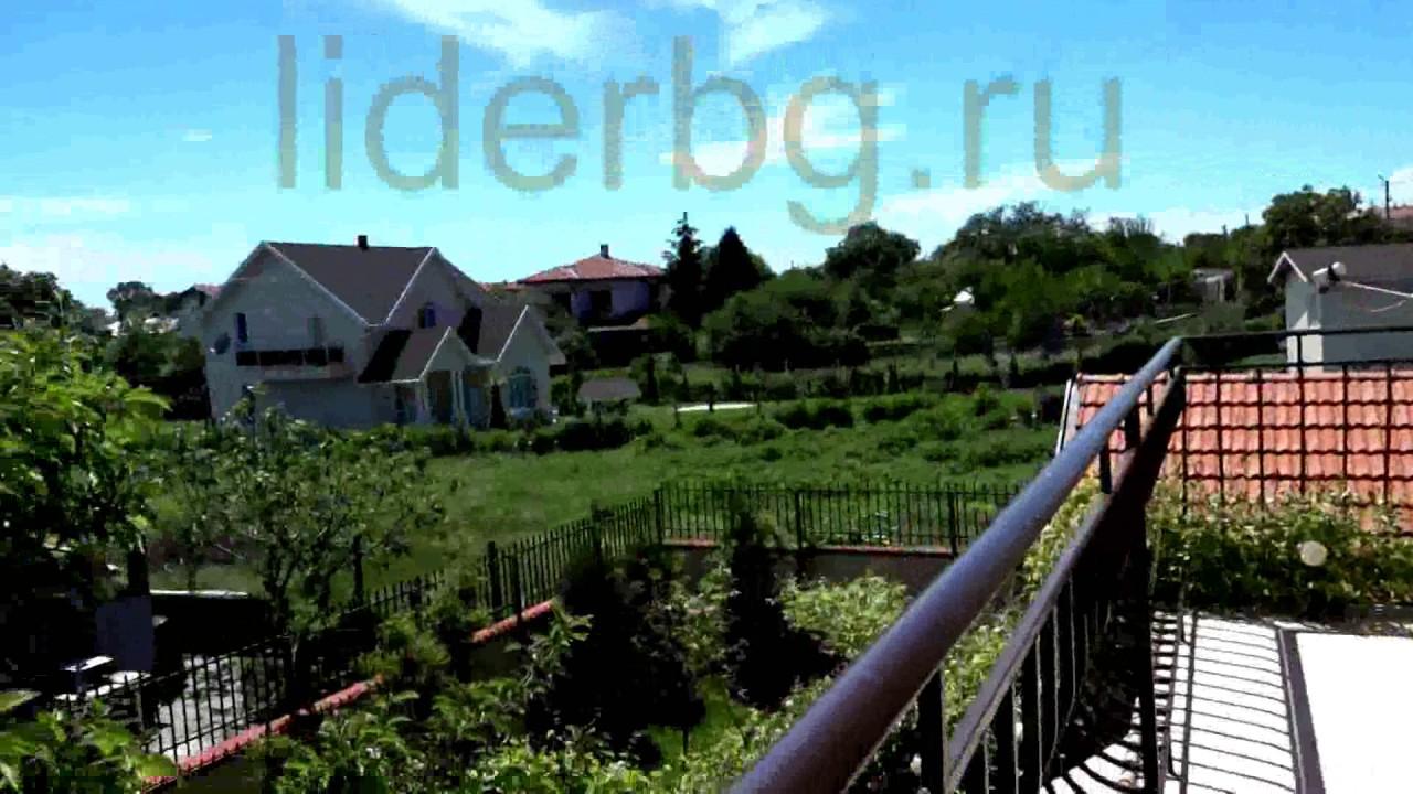 Купить недвижимость в болгарии от проверенных агентств и застройщиков. Узнать цены, а также выгодно продать любой объект на рынке недвижимости болгарии легко на prian. Ru!