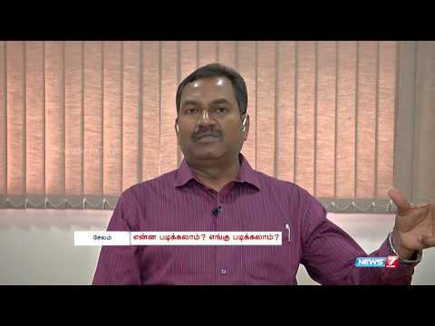 Job oriented best courses after 12th | Enna Padikalam | News7 Tamil