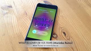What is love? (왓 이즈 러브?) ringtone - twice tribute marimba remix for iphone & android