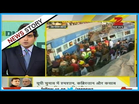 DNA: Why development has taken backstage in campaign during UP elections?