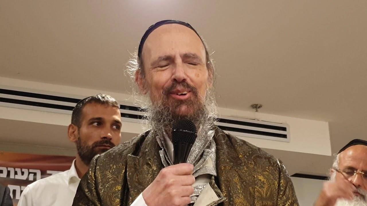 שירי קודש ודברי חיזוק מהרב דב קוק בכנס פתיחת המיצ'נג למוסדות הרב דב קוק