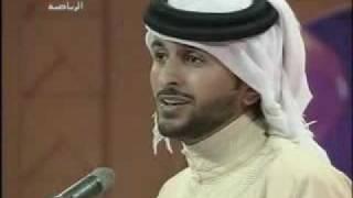سمو الشيخ ناصر بن حمد آل خليفة - الامسية الشعرية 8