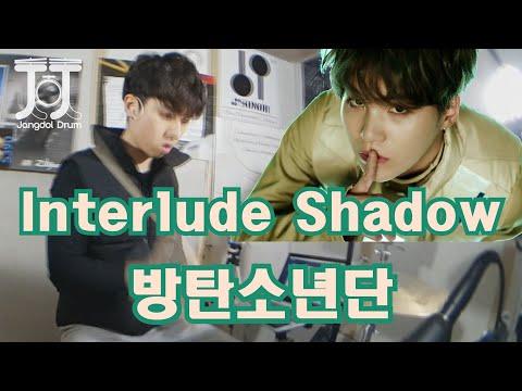 방탄소년단(BTS)-Interlude : Shadow