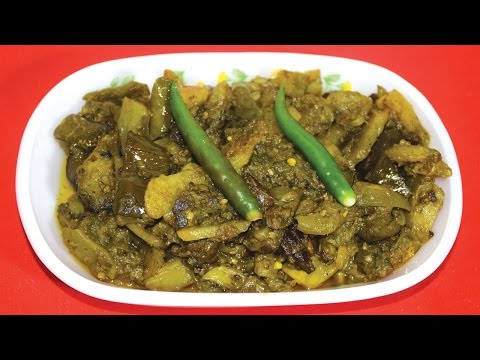 Macher Teler Chochchori –  Famous Bengali Recipe Tel Chorchori