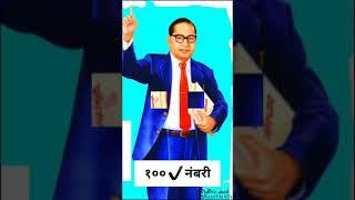 Jay Bhim Whatsapp Status Video || Sagar Photography & Presenting New Whatsapp .... karaycha nay○○ Ad