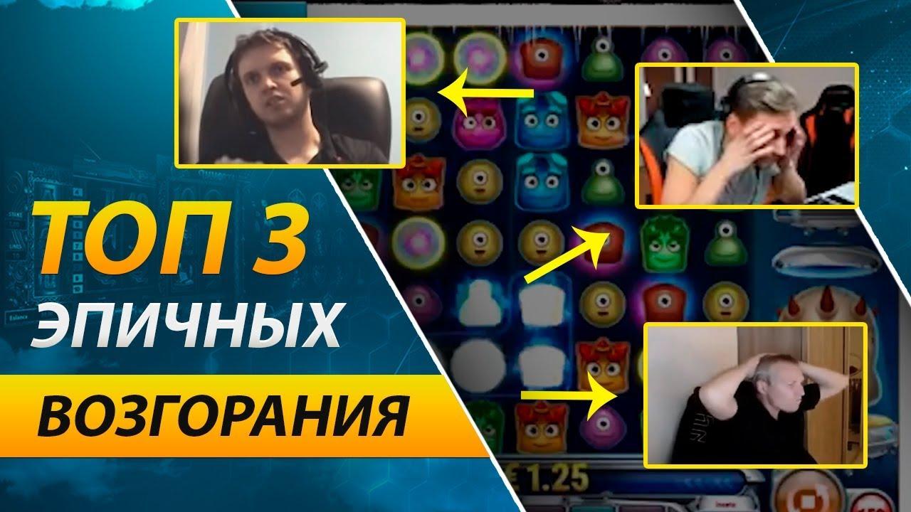 Проиграл все в онлайн казино игровые автоматы веселый дом