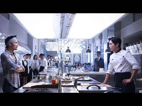 SIFF Hong Kong Showcase Trailer: Cook Up a Storm (Jue zhan shi shen)
