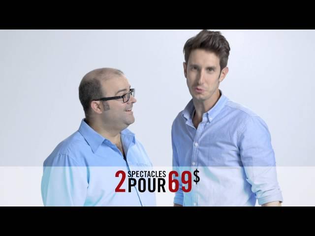 Laurent Paquin et Jérémy Demay - Complicité