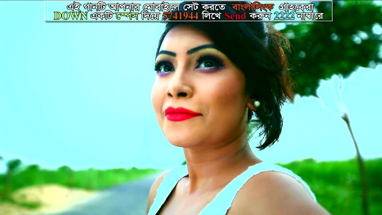 Gopone Gopone – Ashikur Rahman