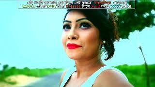 Gopone Gopone – Ashikur Rahman Video Download