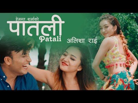 PATALI | HEMANT SHARMA feat. ALISHA RAI