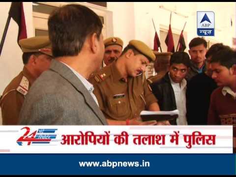 Gang-rape in Allahabad district of Uttar Pradesh