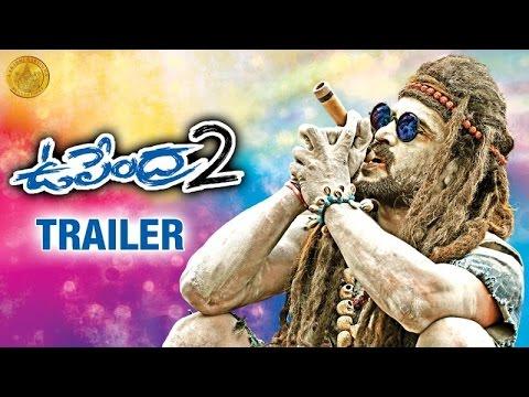 Upendra 2 Official Trailer | Upendra | Kristina Akheeva | Gurukiran | Uppi 2 | LNP
