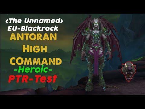 Antoran High Command HC ptr best Attempt
