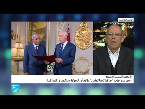 ما هي آخر مستجدات تشكيل الحكومة التونسية برئاسة الحبيب الجملي؟  - نشر قبل 2 ساعة
