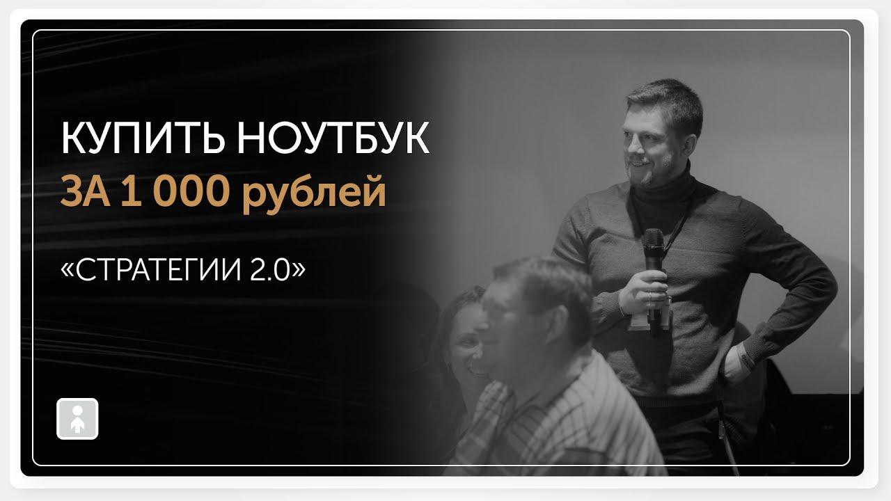 В Думе одобрили разрешение не платить налоги друзьям Путина [14/03 .